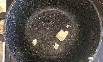 Нагревание сковороды