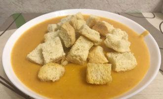 Крем-суп из красной чечевицы