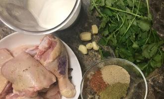 Ингредиенты для чкмерули