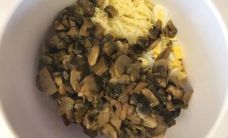 Рецепт салата Шишка