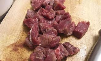 Нарезанное говяжье мясо